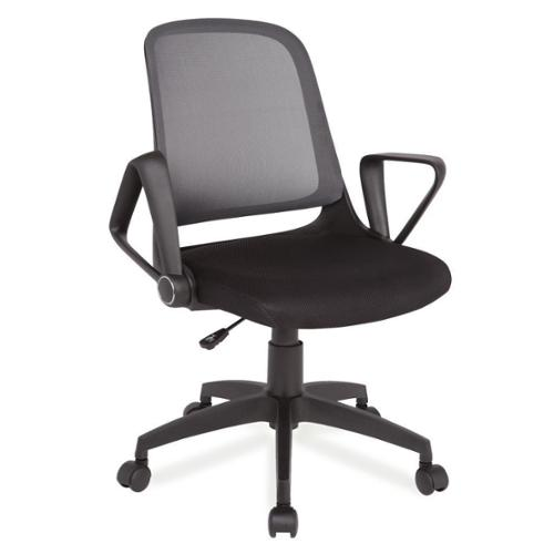 Mesh Back Two-tone Grey and Black Office Chair w/Black Caster base