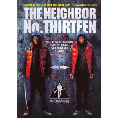 Neighbor No. Thirteen (Anamorphic Widescreen)