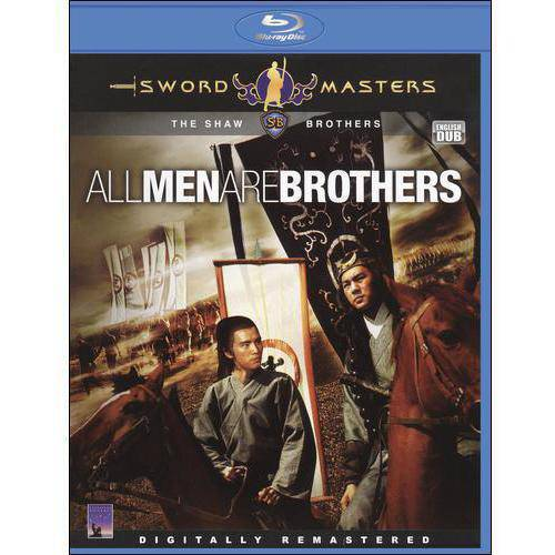 All Men Are Brothers (Blu-ray)