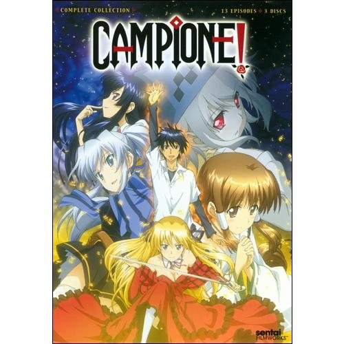 Campione!: Complete Collection (Widescreen)