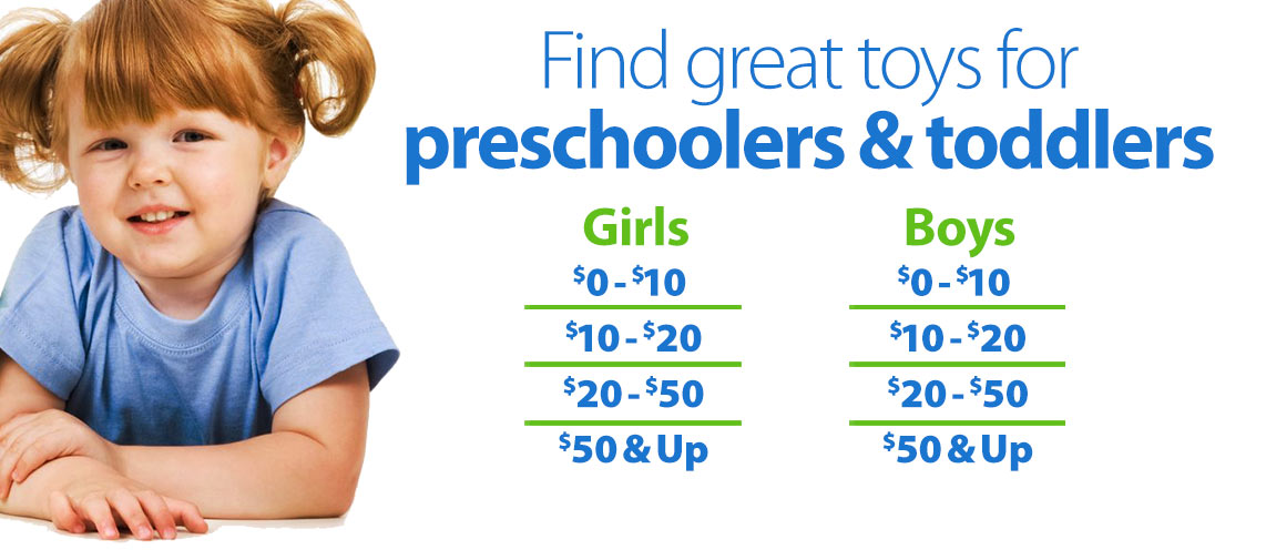 Preschool toys for boys