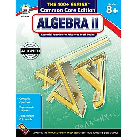 Algebra II Grades 8 - 10, 10.88L 8.38W .313H By CarsonDellosa From USA](Carsondellosa Com)