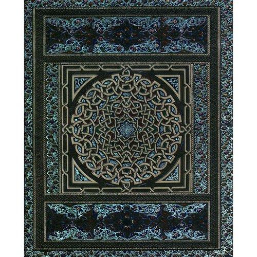 Blue Medallion Journal
