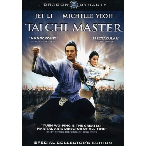 Tai Chi Master by GENIUS PRODUCTS INC