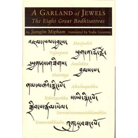 A Garland of Jewels: The Eight Great Bodhisattvas by