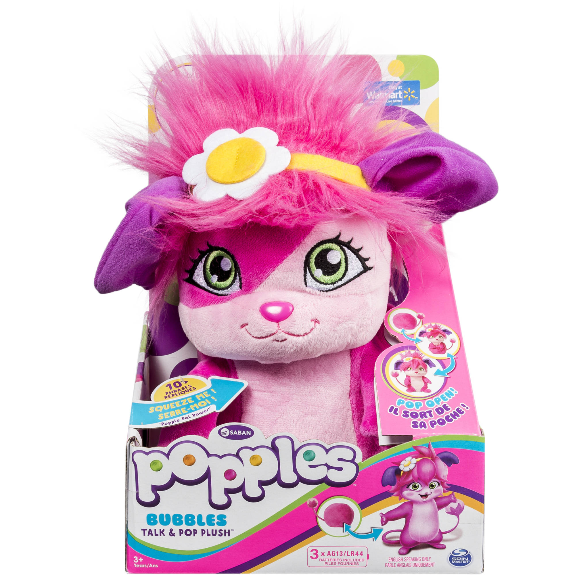 "Popples Talk and Pop 11"" Plush, Bubbles"