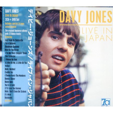 Live In Japan (Includes DVD, NTSC Reg 0) (CD) (Includes DVD)