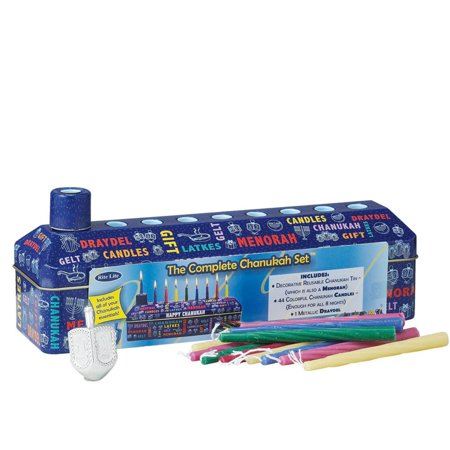 46pc Complete Hanukkah Tin Kit - Menorah, Candles and - Tin Menorah