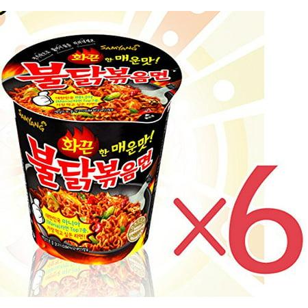 Samyang Fried Spicy Chicken Noodle 70g 6 Cups Korea Best Instant Ramen Set! by Samyang (Best Korean Instant Ramen)