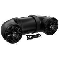 "Soundstorm Dual 8"" 700W ATV/Marine Amplified Tube Speaker+Bluetooth | BTB8"