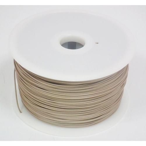 Insten 3D Filament Printer Wood 1.75mm 1kg spool - Wood Color (Nature) for 3D Printing (N3D-Wood-Na)