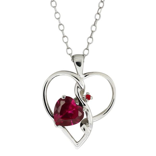 0.97 Ct Heart Shape Red Created Ruby Red Garnet 14K White Gold Pendant