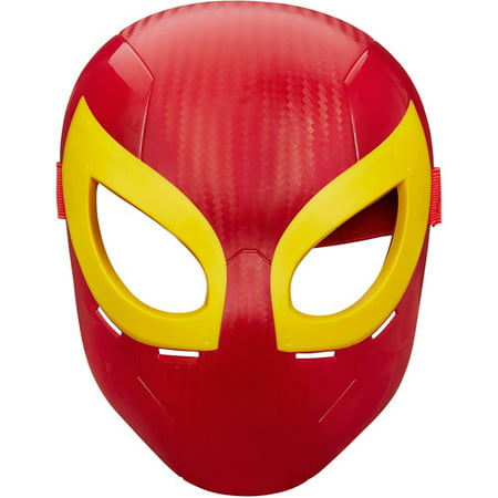 Marvel Ultimate Spider-Man Iron Spider Mask - Spiderman Masks