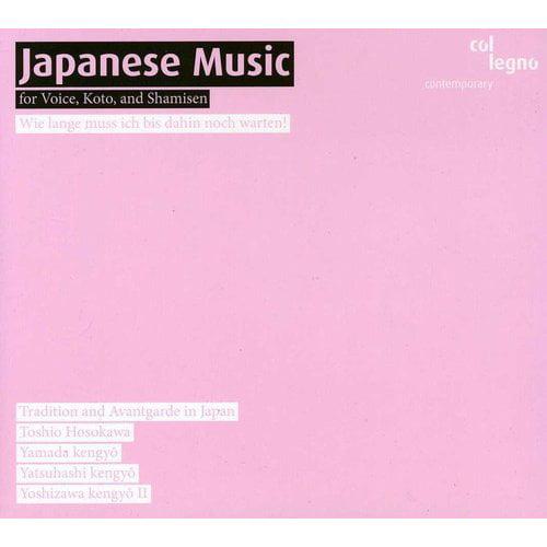 Tradition & Avant-Garde In Japan