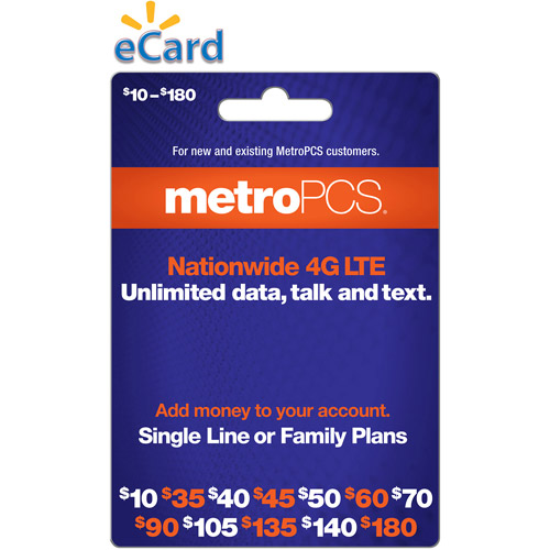 MetroPCS $35 (Email Delivery)