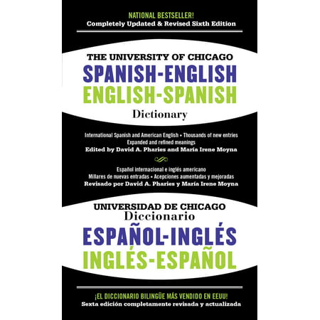 The University of Chicago Spanish-English Dictionary, 6th (Best Offline Spanish Dictionary App)