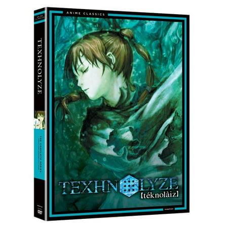 Texhnolyze - Complete Box Set (DVD)