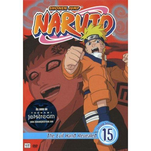 Naruto, Vol.15: The Evil Hand Revealed