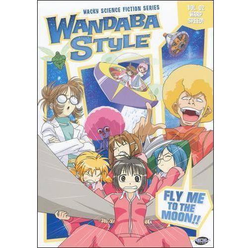 Image of Wandaba Style, Vol. 2: Warp Speed! (Japanese) (Full Frame)