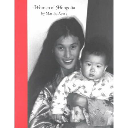 Women of Mongolia