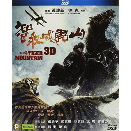 king kong 3d blu ray