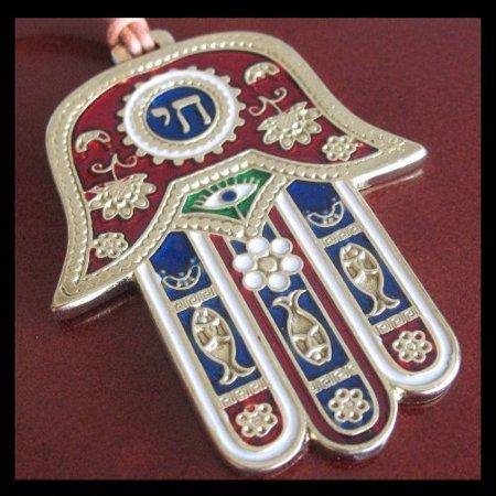 "24k Gold Plated LUCKY HAMSA ""Chai"" Kabala Judaica Jewish Israel Amulet Pendant"