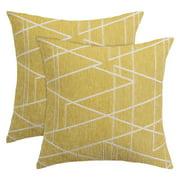 Piccocasa 2pcs Stylish Simplicity Polyester Decorative Cushion Cover Sofa Throw Home, G Christmas Gifts