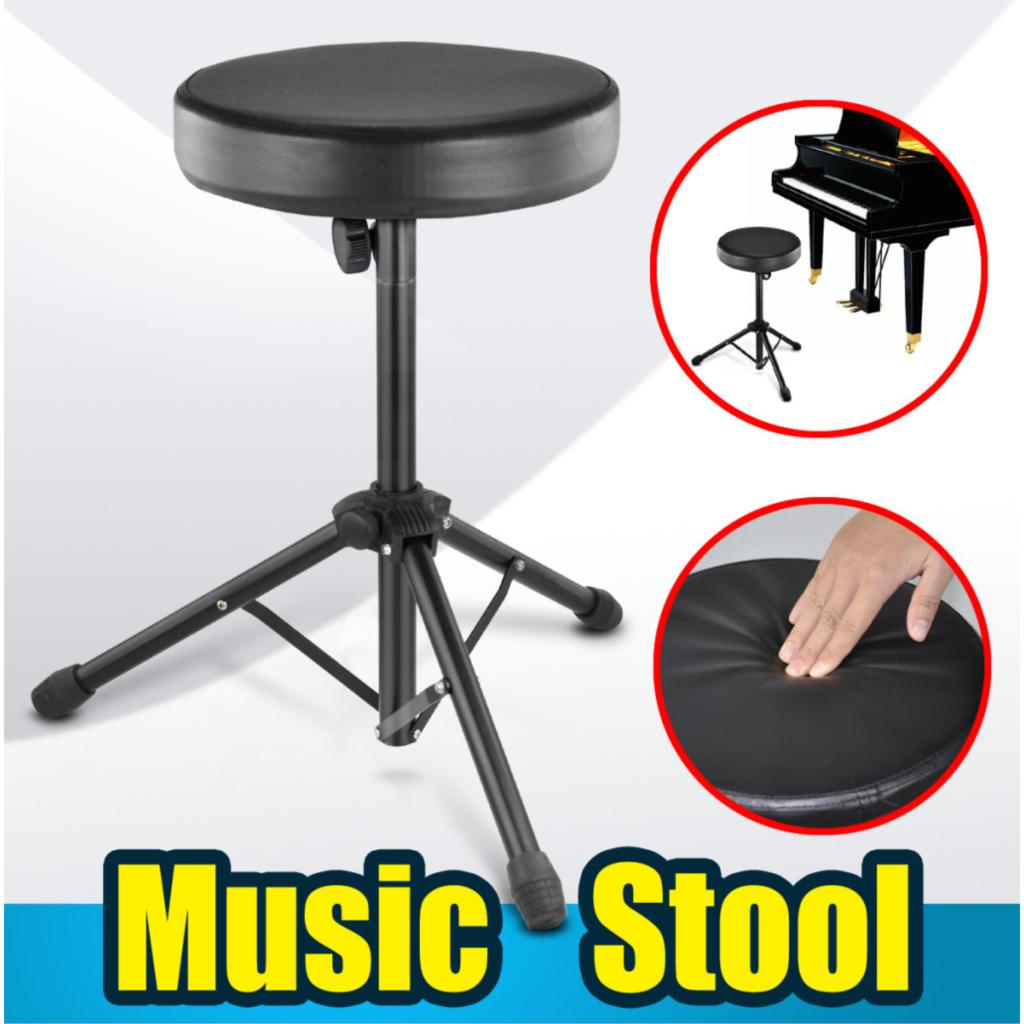 Adjustable Throne Padded Seat Music Guitar Drum Stool Piano Chair Seat by konxa