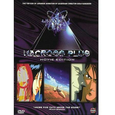 Macross Plus: The Movie Edition