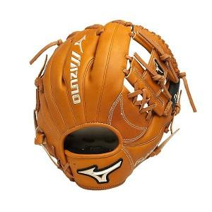 Mizuno Global Elite Fastpitch Softball Glove - 11.50in - ...