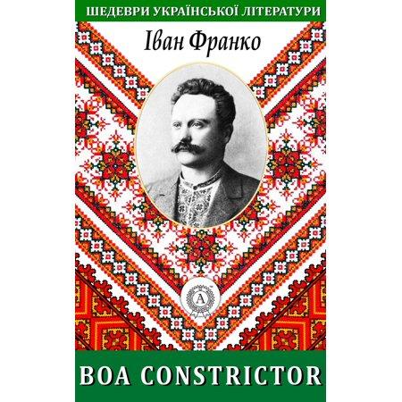 Boa constrictor - eBook