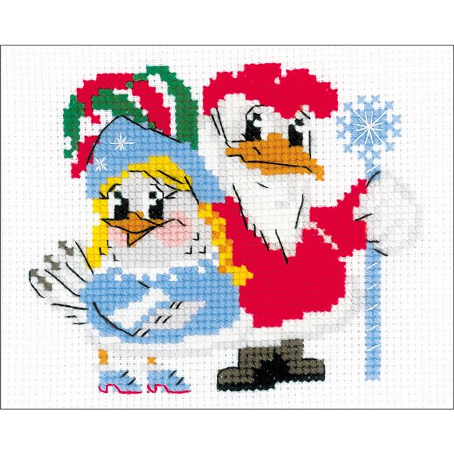 New Years Masquerade Counted Cross Stitch Kit - 7 x 6 in., 10 Count