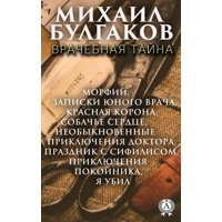 - eBook