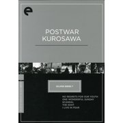 Postwar Kurosawa (Criterion Collection - Eclipse Series 7) (DVD)