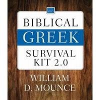 Biblical Greek Survival Kit 2.0 (Other)