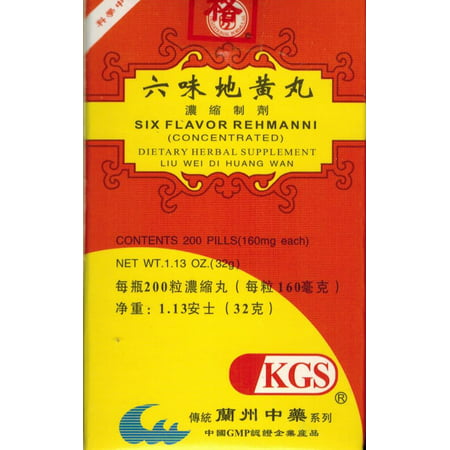 Six Flavor Rehmanni (Liu Wei Di Huang Wan) Dietary Herbal Supplement - Liu Wei Di Huang Wan