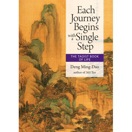 Each Journey Begins with a Single Step - eBook (The Longest Journey Begins With A Single Step)