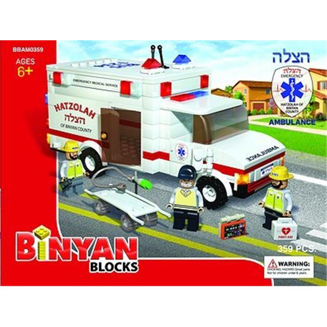 Binyan Blocks BBAM0359 Hatzolah Ambulance, 359 Piece Set