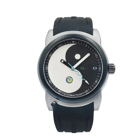 GeBo Aluminum Ying Yang Quartz unisex Watch 42251 (Aluminum Quartz Watch)