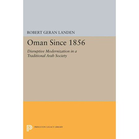 Oman Since 1856