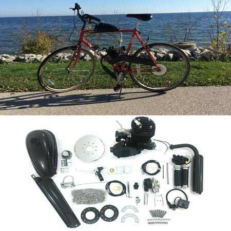 Ktaxon 80cc Powerful Pull Start 2-Stroke Cycle Motor Engine Gas Kit Motorized Bike Petrol Gas Bicycle Engine