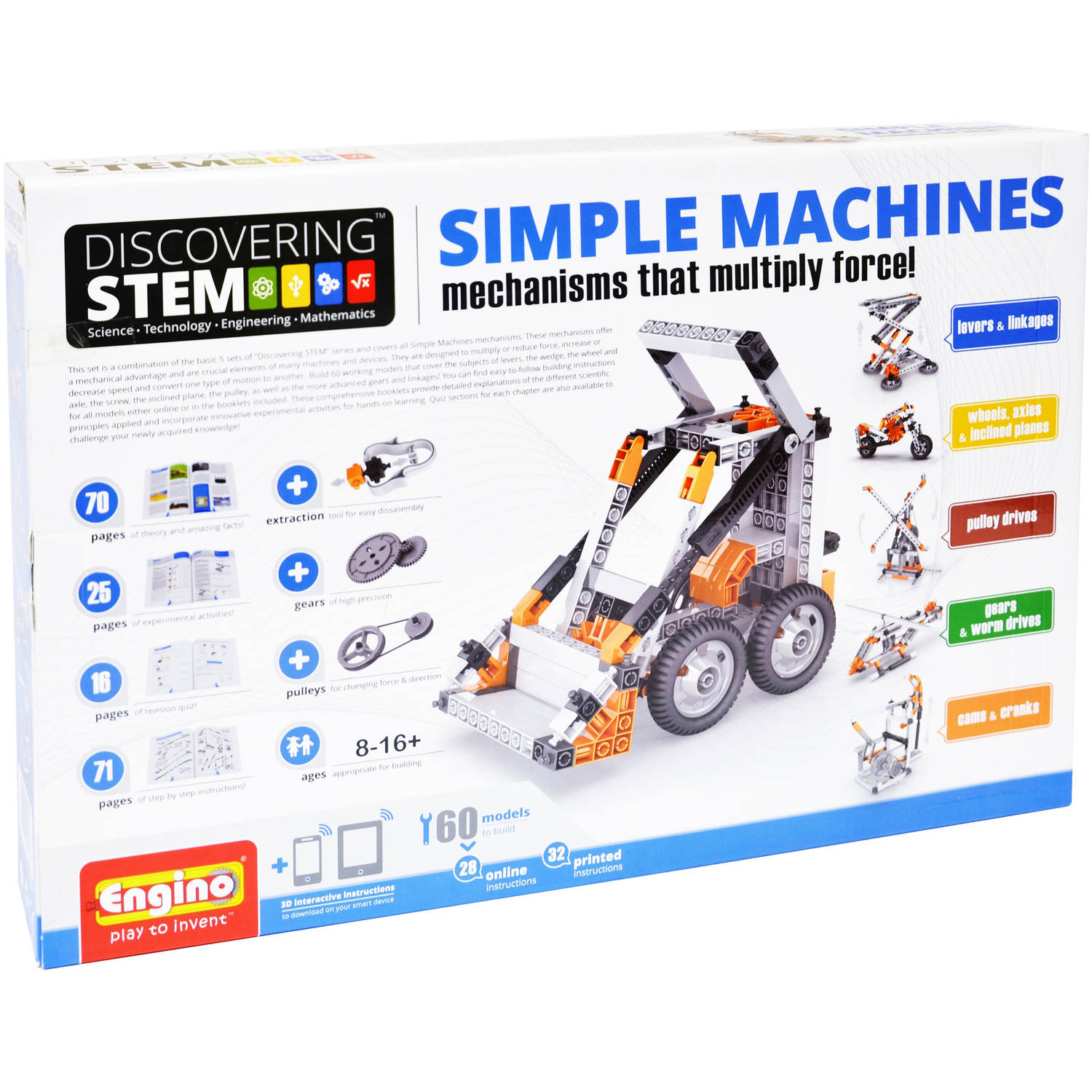 stem machine walmart
