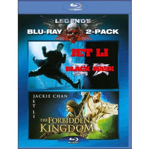 Black Mask / The Forbidden Kingdom (Blu-ray) (Widescreen)