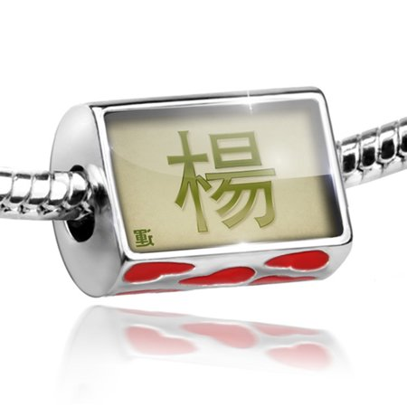 Bead Yang Chinese characters, green letter Charm Fits All European Bracelets](Chinese Letters Az)