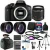 Canon EOS Rebel T6 DSLR Camera + EF-S 18-55mm IS II Lens Kit + 16GB Bundle Canon EOS Rebel T6 DSLR Camera + EF-S 18-55mm IS II Lens Kit + 16GB Bundle