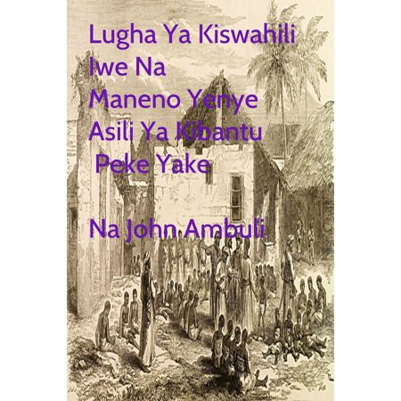 Lugha Ya Kiswahili Iwe Na Maneno Yenye Asili Ya Kibantu Peke Yake -