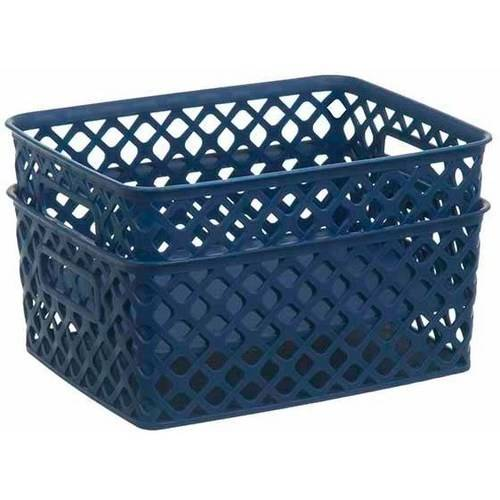 Mainstays 2 pack Small Decorative Basket