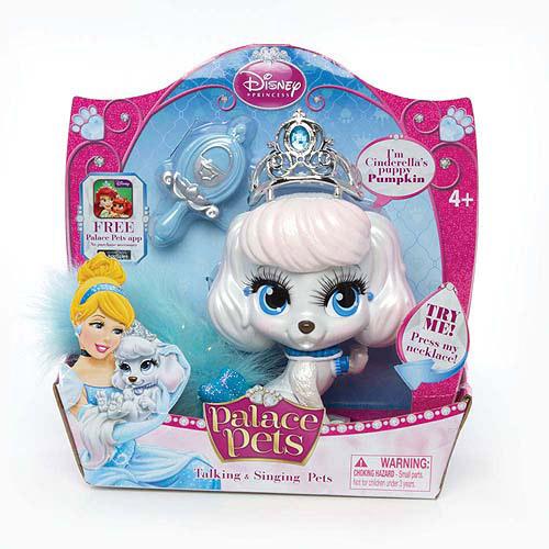 Disney Princess Palace Pets Cinderella's Puppy Pumpkin Talking & Singing Pet