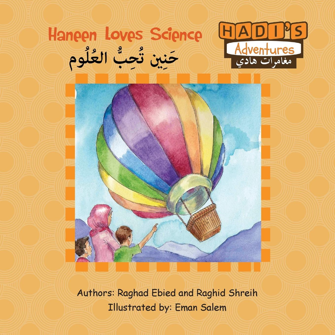 Hadi's Adventures: Haneen Loves Science (Paperback)