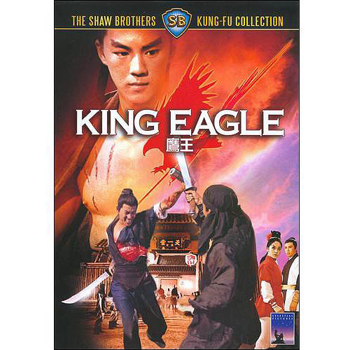 King Eagle (Mandarin) (Widescreen)